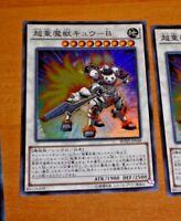 YUGIOH JAPANESE SUPER RARE CARD CARTE BOSH-JP048 Superheavy Samurai Beast NM/>M