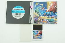 SPACE HARRIER Hu Card Sega NEC PC Engine From Japan