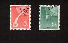 PRC 1960. Lunar Rocket Flights Sg# 1907-1908 stamps