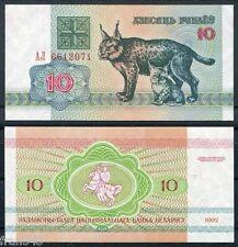 BIELORRUSIA  BELARUS  10 Rublos 1992  Pick 5   SC / UNC