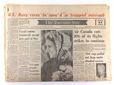 Vintage June 18 1973 Toronto Star Front Page Only Air Canada Flights Strike M158