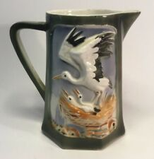 Antique French Stork and Babies in Nest Handled Pitcher c.1890 Very Alsace