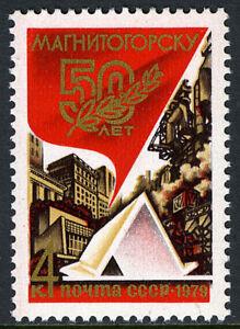 Russia 4750,MNH.Magnitogorsk City,50th anniv.Pushkin theater,Tent sculpture,1979