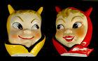 NorCrest Nippon He & She Devil Wall Pockets Vases Vintage Japan Mid Century mABL