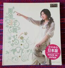 Samantha Lam ( 林志美) ~ 原美主義  ( Made in Japan ) Cd