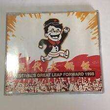 FESTIVAL'S Great Leap Forward 1998 CD Promo _Australia_Good+++.   (10117)