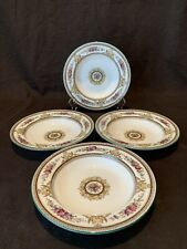Wedgwood Columbia W595 Rimmed Soup Bowls Set of 4