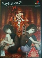 USED TECMO FATAL FRAME II CRIMSON BUTTERFLY PlayStation2 -WE COMBINE SHIPPING