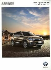 2013 VOLKSWAGEN TIGUAN BROCHURE PROSPEKT CATALOG CHINESISCH CHINA