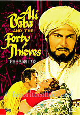 Ali Baba and the Forty Thieves (1944) - Maria Montez, Jon Hall (Region All)