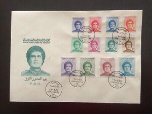 Libya 1986 - Gaddafi definitive Stamps Set 12v Withdrawn issue FDC RRR