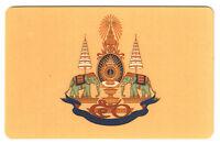 1996 Thailand Phonecard Intel Card The Royal Ceremonial Emblem Pin Phone Unused