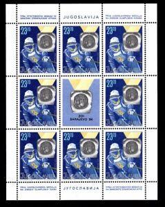 Olympic Yugoslavia 1984 mini sheet of stamps Mi#2045 MNH CV=9€