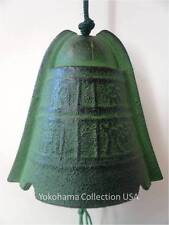Windchime Furin Antique Green Color Iwachu Cast Iron Ancient Bell/Made in Japan