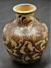 Martin Brothers, salt glazed stoneware vase, signed and dated 1890, Martinware