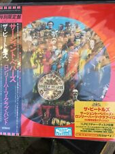 Sergeant Peppers Vinyl Japan Import