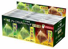 Itoen Japanese Premium Tea Bag Assort 60 bags