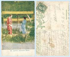 Japanese Tea House Kyoto Japan 1909 Colored Postcard