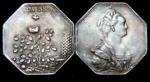 "Empire Medal ""For the useful"" 1793 Catherine 2, Russia, Silver Plated, Replica"