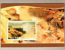 China 2002-21M Hukou Waterfall of Yellow River MS 黄河壶口瀑布