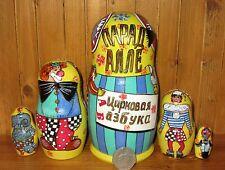 Nidificazione Russa Bambola Parata Circo alfabeto POESIA sidorova BABUSHKA univoco REGALO 5