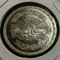 1979 EGYPT SILVER ONE POUND BRILLIANT UNCIRCULATED COIN