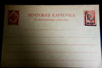 Ukraine Stamps Reply Card w/ hand stamp VF and signed