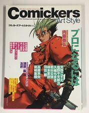 Comickers Art Style 4 Yasuhiro Nightow Trigun Artbook ANIME GOLD! NM