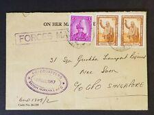 1967 Dharan Nepal to Nee Soon Yishun Singapore British Gurkha Forces Mail Cover