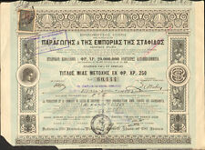 Production and Trade of Currants > Athens Greece stock certificate Greek share