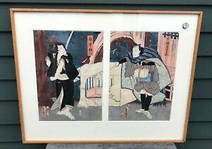 Japanese Samurai Ukiyo-e Print – 20x26 - Signed But Needs Research – Circa 1875