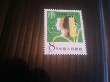 CHINA 1982 SG 3210 WORLD FOOD DAY MNH