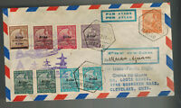 1937  Macau First Flight Cover FFC Pan Am to Guam