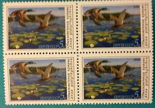 Russia(USSR)1990 MNHOG Block of four - Rare birds Duck Unused