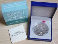 Frankreich 0,25 Euro 2005 Chinesisch-Französische Jahre Shanghai Silber