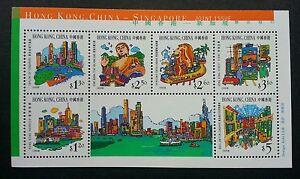 *FREE SHIP Hong Kong Singapore Joint Issue Tourism 1999 Buddha Temple ms MNH