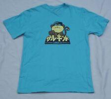 SARUKID by Chai Vaisberg Bright Blue Rapper Monkey T-shirt Sz L