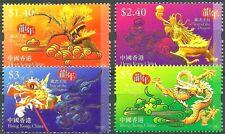 Hong Kong 2012, Lunar Year of Dragon, Stamp set MNH