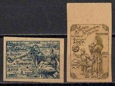 Azerbaijan 1922 Sc#B1-B2 - Widows Orphans & Feed Hungry Lot of 2 Imperf Mint MHR