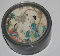 "Vintage Japanese Metal Round Box Oriental Asian Silk Art Top Lid 3"" Signed"