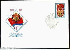 Russia 1980 year - Fdc - Azerbaijan - Coat of Arms - Flag