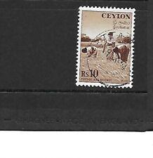 Ceylon 1954 10r Rice FU