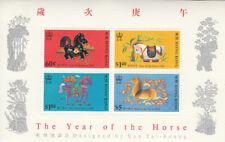 Hong Kong MNH  Scott  563a Souvenir sheet Value $20,oo