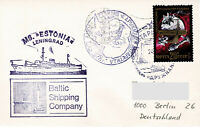 Polarpost CCCP: MS ESTONIA - XXIV CAE - Druschnaja - 1978