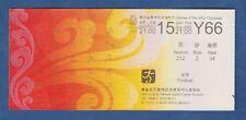Orig.Ticket  Olympische Spiele BEIJING 2008  Fussball  JAPAN - CHINA  1/4 Finale