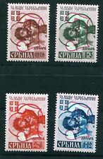 GERMANY 3rd REICH OCCUPATION WW2 SERBIA 2NB7a-2NB10a BURELAGE UP PERFECT MNH