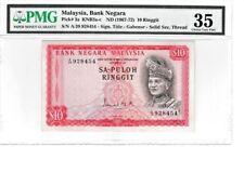 MALAYSIA 10 RINGGIT SA-PULOH FIRST SERIES PICK #3a PMG VERY FINE GABENOR A/39