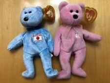 Ty Beanie Baby Japan set Sakura II and Nipponia Beanie Babies