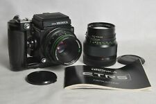 Bronica Etrs with 75mm and 150mm lenses and Speed Grip