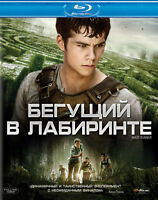 *NEW* The Maze Runner (Blu-ray, 2014) Eng,Russian,Spanish,Chinese